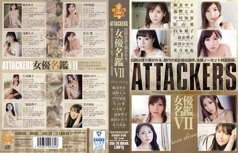 [ATAD-126] ATTACKERS 女優名鑑 VII アタッカーズ 麻美ゆま 佐山愛 三浦恵理子