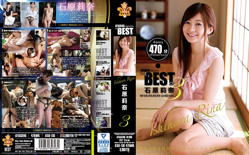 atad-136attackers-presents-the-best-of-ishihara-rina-3