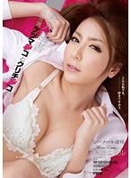 ATID-223 Klitschko ● Co Amane Emil And Beauty Secretary Employees Dedicating Ketsuma ● Co–48623