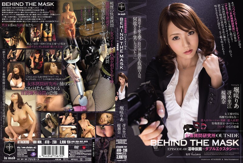 atid230pl ATID 230 Ria Horisaki   Female Body Torture Research Lab, Outside Behind the Mask, Episode 00   Shamefully Lewd and Masked, Double Ecstasy