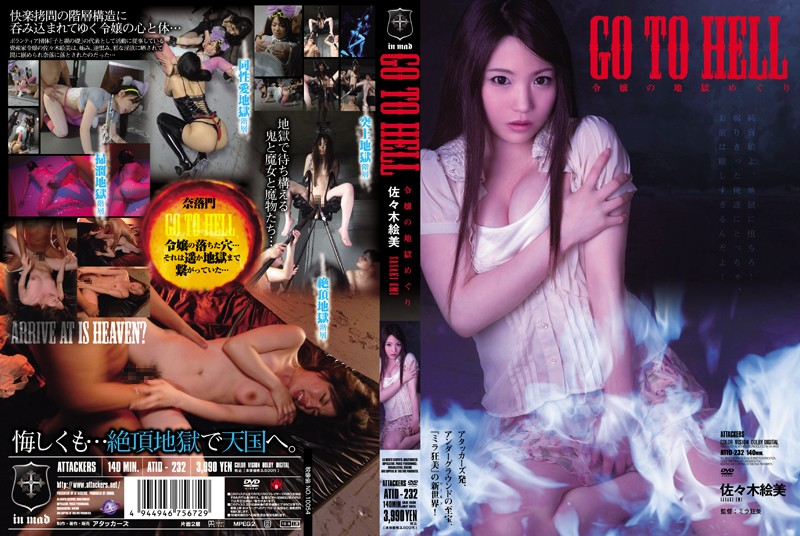 atid232pl ATID 232 Emi Sasaki   Go to Hell   Young Lady's Taste of Hell