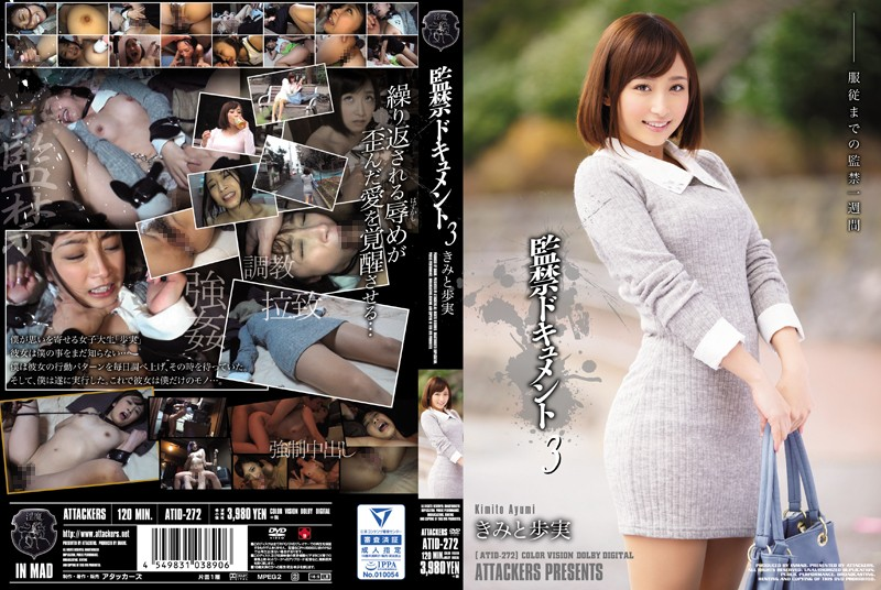 ATID-272 Confinement Document 3 Public Figures AyumiMinoru