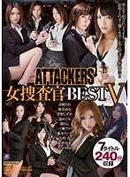 ATKD-190 - BEST5 Female Investigator ATTACKERS
