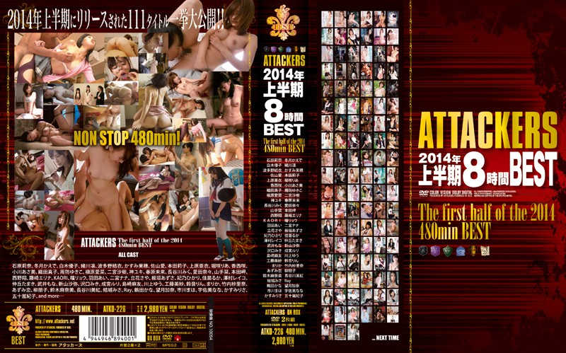 [ATKD-226] ATTACKERS2014年上半期8時間BEST 白木優子 川上ゆう(森野雫) 島崎麻友 冬月かえで