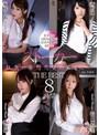 ���ȡ����� ������������β̤Ƥˡ� THE BEST8����