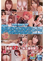 THE BEST OF 石橋渉のHUNTING×HUNTING 32