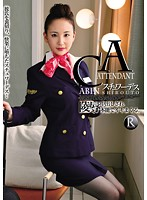 ATRW-001 The Spree Alive Instinct Is Out CA Stewardess SHIROUTO Insult During-160730
