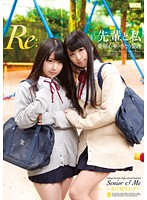 "Senior And I ""Re:"" Love 須心 Nitrous Sato Airi"