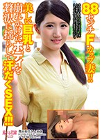 88cmFカップ妻!!美しい巨乳と崩れかけたボディを贅沢に揺らして汗だくSEX!!! AVKH-118画像