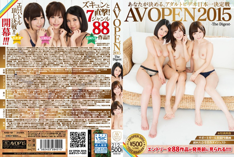 [AVOD-101] AVOPEN 2015-THE DIGEST- AV OPEN
