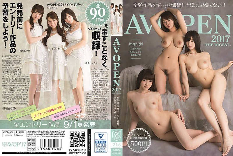AVOD-301 AVOPEN 2017 – THE DIGEST – Concentrate All 90 Titles Tightly! It Is!I Can Not Wait Until I Get Out! It Is!