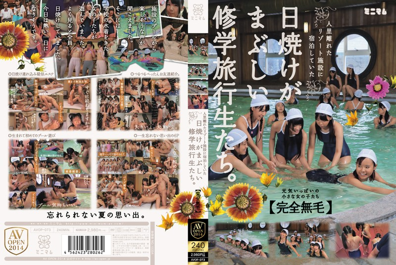 "[AVOP-073] Students On A School Trip With Radiant Tans Who Were Staying In A Remote Resort Facility. ""Fully Shaved"""