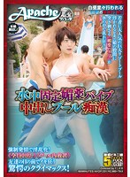 AVOP-231 Pool Molester Out Underwater Fixed Aphrodisiac In Vibe