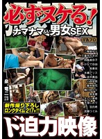 AVOP-266 Always Leaves For! Namanama Not To Men And Women SEX Strong Force Image Obscene Video