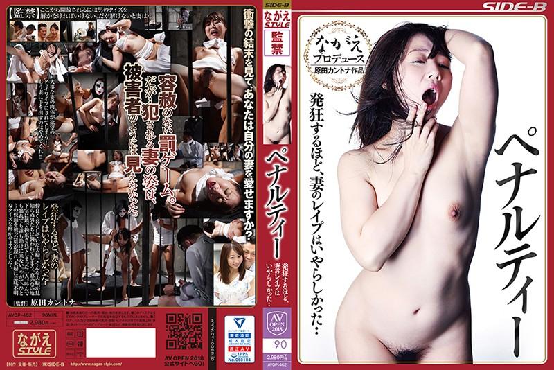 http://pics.dmm.co.jp/mono/movie/adult/avop462so/avop462sopl.jpg