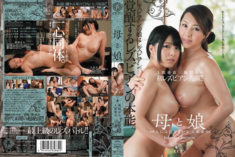 yaponki-seks-film-hudozhestvennie