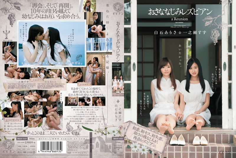 BBAN-010 - Was Aitaka~tsu. Lesbian Childhood Friend Ichinose Tin Shiraishi Alisa
