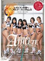 [BBAN-065] Lesbian Athlete ~ Glamorous Women Valley Borer-blooded!Non-stop! !Lesbian! ! !~
