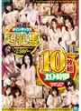 ������ �ܥ���ܥå���Ķ�� 19���� DVD10����
