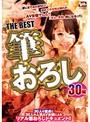 THE BEST ɮ���? 30��