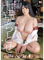 BCDP-056 Out In The Nice Girlfriend Herbs Chitose I Cup Tits Beauty Bukkake Group Humiliation Sex ◆