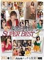���?�� SUPER BEST 3