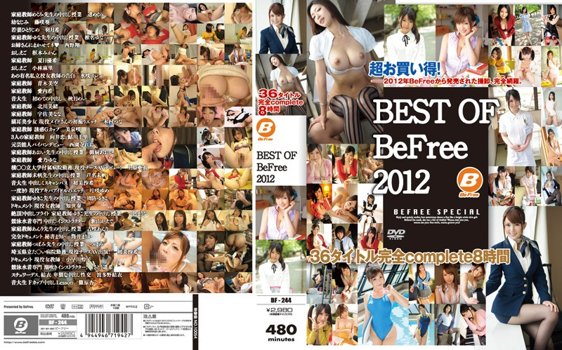 BF-244 Complete8 Full Time 2012 36 BEST OF BeFree Title  Mizumi Saki