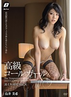 BF-277 - High-end Call Girl Deep Iki Squirting SEX Torii Miki