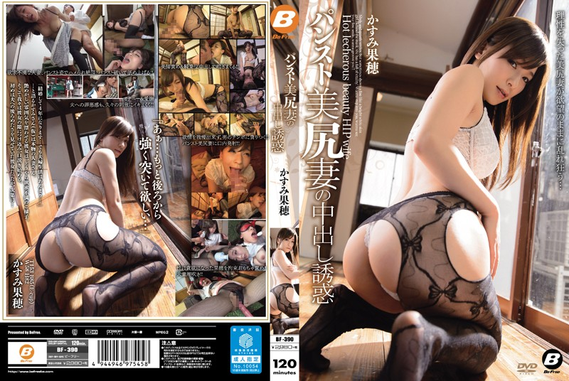 BF-390 Temptation Kasumi Kaho Out In The Pantyhose Beauty Ass Wife