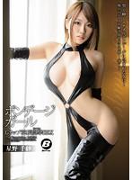 BF-412 - Bondage Girl G Cup Climax Convulsions SEX Hoshino Chisa