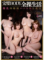 Big Four Sisters Living Naked Gangbang Harlem