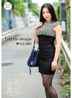 37 ゆりこ 35歳 BIJN-037画像