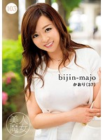 BIJN-103 Beautiful Witch 103 Kaori 37-year-old