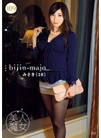 BIJN-109 Beautiful Witch 109 Misaki 38-year-old