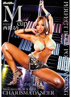 BLK-137 - Kira Kira BLACK GAL CHARISMA DANCER M-cup PERFECT BODY POLE DANCING