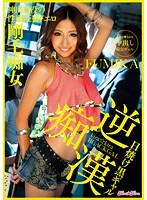 Watch Kira ★ Libido Of Kira BLACK GAL Sunburn Black Gal Reverse Molester Elusive Strong Duero Bristles Slu