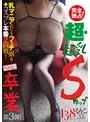 �������ꡪĶ��Ķ��S���å� ´�� ��3�ơ���ޥ˥���ˤ��ե�������ܥ����ץ�����2�����ꤳ 138����� 33�� / BomBom Cherry