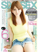 BOMN-086 - Sex Digital Mosaic Model Takumi Half Deep Saddle Ever Popular 6