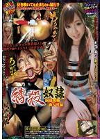 BXDR-012 - Bakuya Slaves Pandemonium Chihedo Hen KawaguchiA Risa