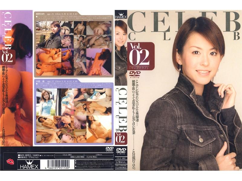 西沢さゆり CELE-002 CELEB CLUB Vol.02  顔射