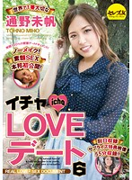 CESD-265 Icha LOVE Dating 6 No. 1 In The World Important Tsuno Miho