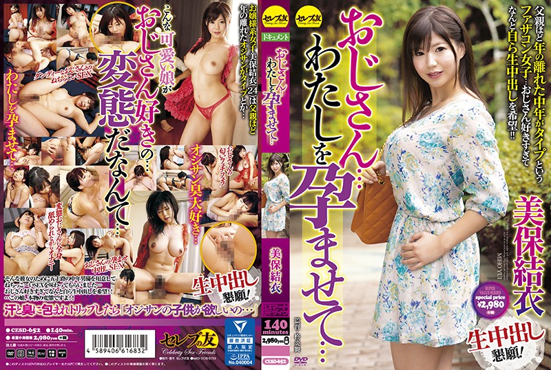 cesd-652-uncle-empire-me-yui-miho