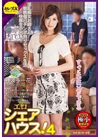 CETD-218 - Erotic Share House That Can Be Immediately SEX!Take Out The Cock Hunt Sex Life Pleasure Students Every Day During The 4 Slut Sister Morning And Evening! Kan'nami Multi Ichihana