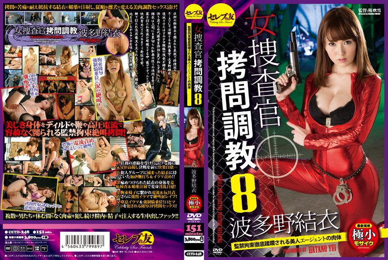 cetd248pl CETD 248 Yui Hatano   Investigator Tortured and Trained 8   Confined and Restrained Beautiful Agent Whose Body Gets Totally Messed Up