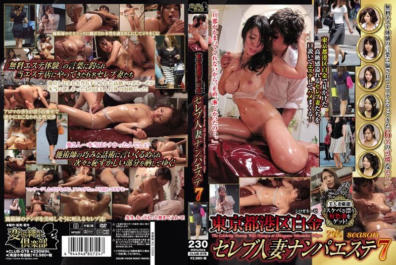 Bokep Jepang Dandy-449