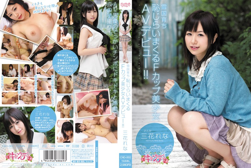 cnd002pl CND 002 Rena Sanka   Raised in a Land of Snow   Pretty F Cup Girl Who Feels So Shameful Making Her AV Debut!!