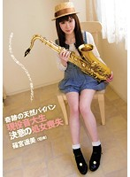 CND-102 Loss Of Virginity Shinomiya HarukaYoshi Natural Shaved Active Music College Students Determination Of Miracle