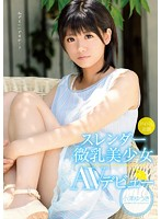 CND-112 Idol Applicants Slender Small Tits Pretty AV Debut Ozawa Yuki