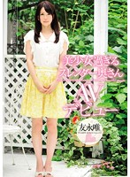 Image CND-113 Slender Wife AV Debut Tomonaga Just Too Beautiful Girl