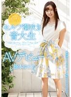 藤本ゆうり (ふじもとゆうり / Fujimoto Yuuri) みん乳